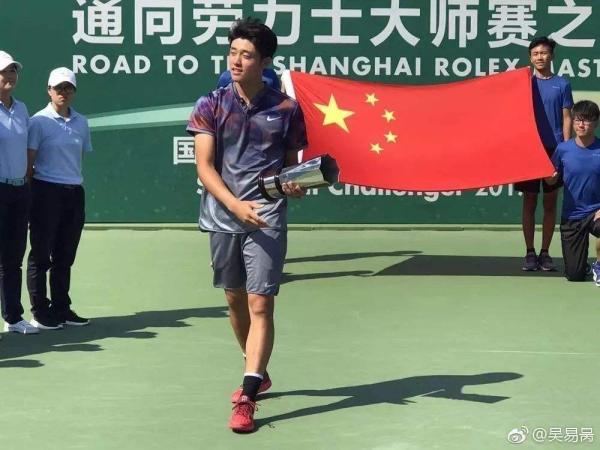 18岁吴易昺亚运男网摘银,中国网球的未来还在他手里