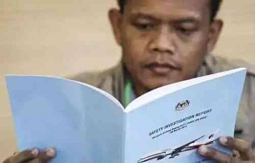 马航MH370说明会仍无法确定失联真正原因,与会家属提出:调查搜索不能停止
