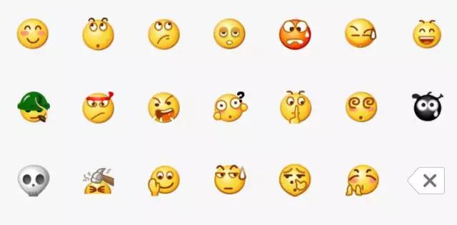 """什么?""""捂脸""""表情不能用了?腾讯也急了…"""