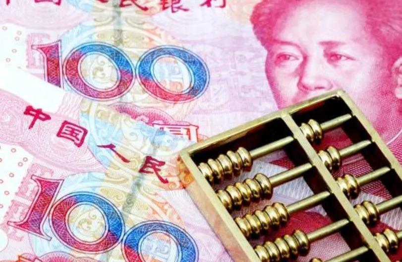 解读北京公积金新政六大变化:11年才能贷满120万