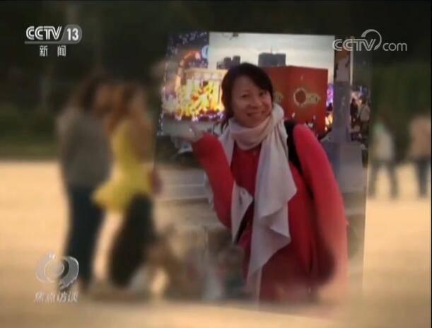 台湾女间谍多种身份笼络利诱赴台学子