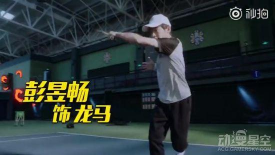 《网球王子》国产真人剧热血预告 青春少年集体亮相