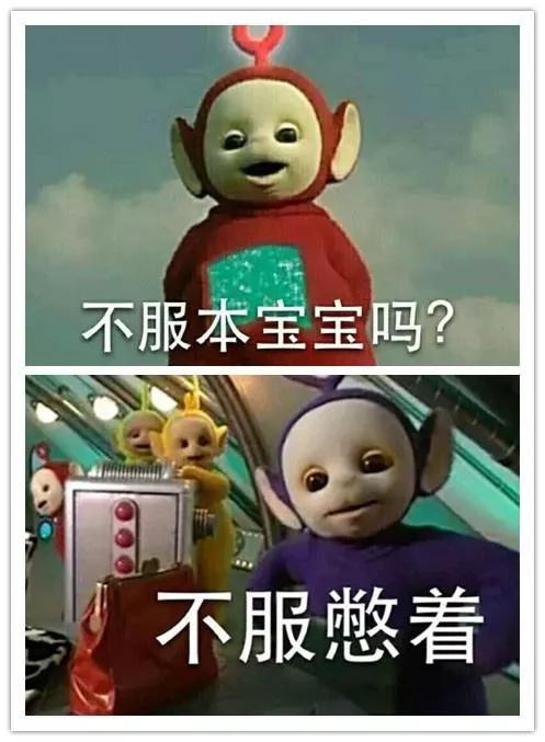 中华文化溯源:假如世界辜负了你,你还怎么做君子?