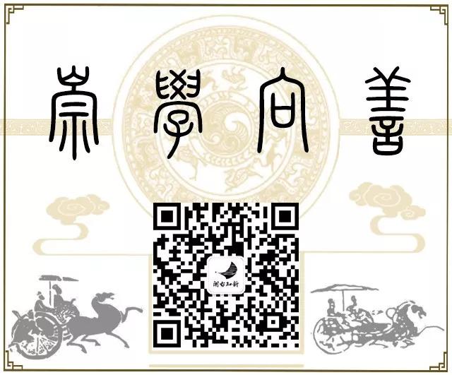 大汉系列丨初露锋芒 卫青崛起