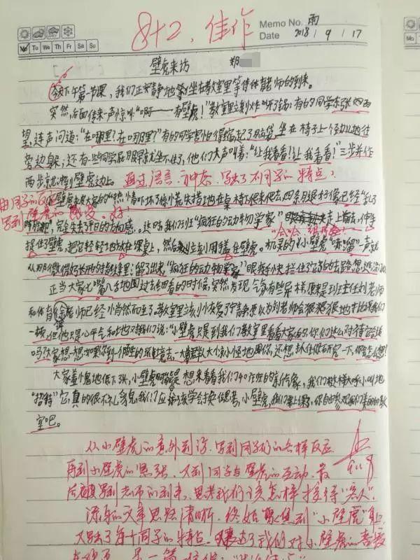 晚上10点多,杭州一位爸爸为女儿在班级微信群向老师发出6条质疑!班主任作出回应
