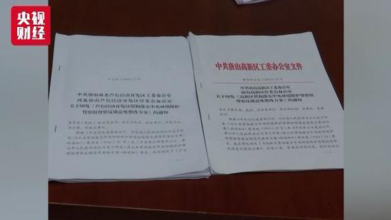 给中央的整改方案也抄袭 这两张雷同卷写满了敷衍