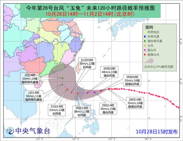 """台风""""玉兔""""将进入南海 华南沿海地区需警惕"""