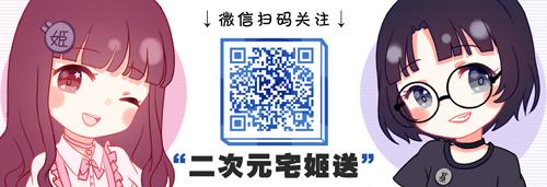 动画电影驯龙高手3提档 2019年2月22日上映