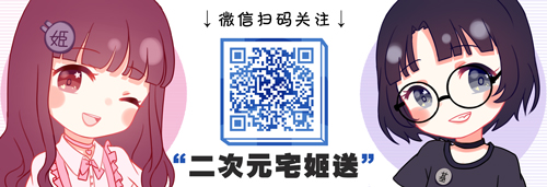 续终物语剧场版11月10日上映 PV放出