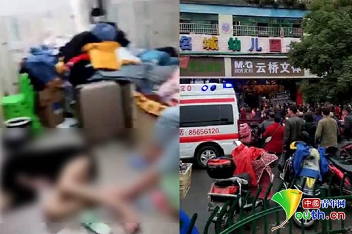南昌5名幼儿园员工出租屋身亡 官方:5人系校方组织实习