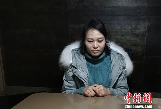 西安工商部门对无限极陕西分公司立案调查