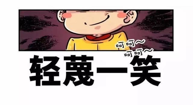 看葫芦娃还能学中国近现代史?