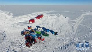 中国第35次南极科考队昆仑队撤离南极冰盖之巅