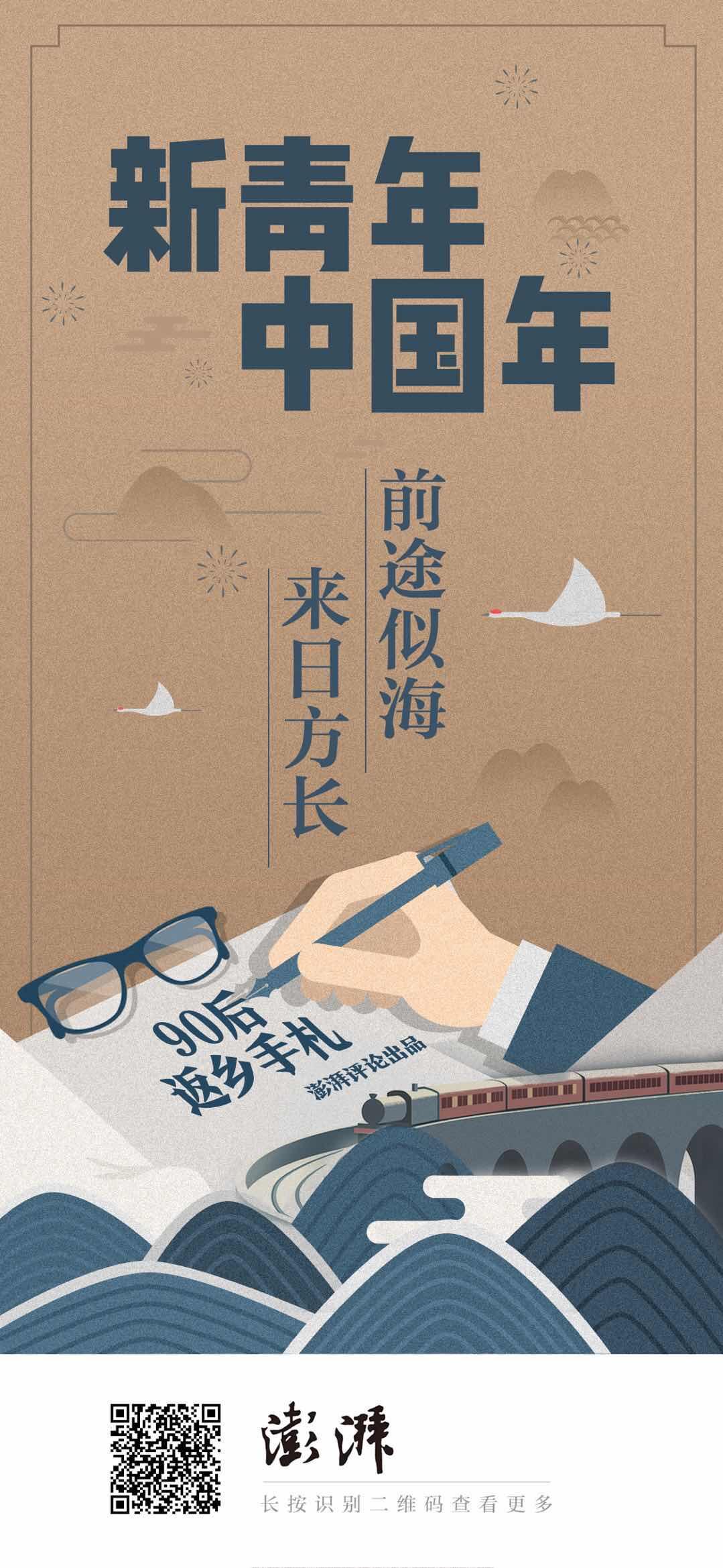 新青年·中国年|天南地北,真正的戏台原来在饭桌上