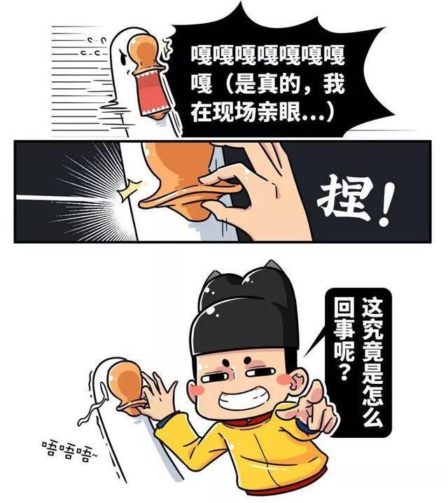 古代日本有多喜欢中国,为了跪舔居然当众互殴