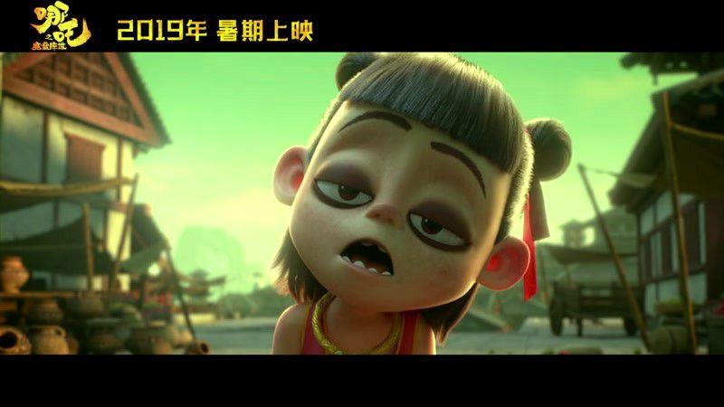 国产动画《哪吒之魔童降世》首曝预告 最坏哪吒烟熏妆超抢眼