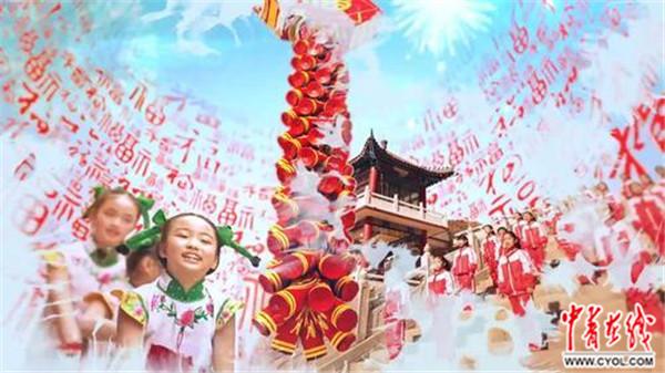 """【网络中国节】首届校园春晚见证""""传承的力量"""""""