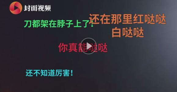 """感谢河南人民在""""战疫""""之余,还给全国人民带来欢声笑语!"""