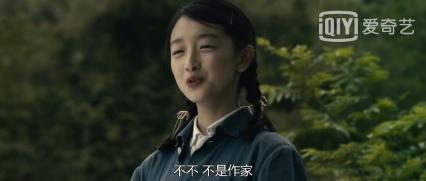 小小艾:山楂树之恋——又酸又甜又涩的恋爱