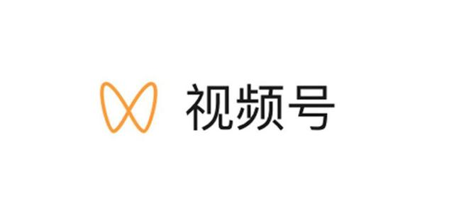 欣文网认证微信视频号内测上线了!