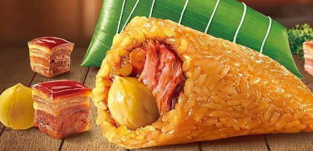 粽子你喜欢吃甜口还是咸口?
