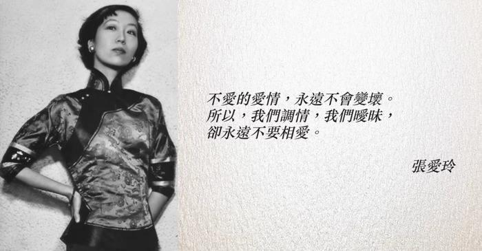 品读张爱玲的文章,感悟她笔下的美!