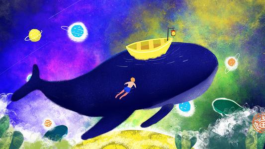 杜庸:鲸鱼小姐的暗恋
