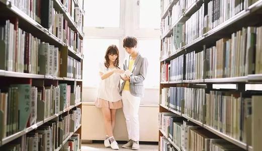 新井一二三:图书馆的恋人